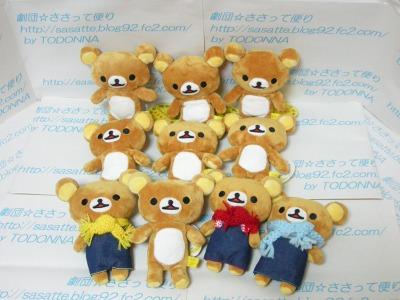 DSCN4646-s.jpg