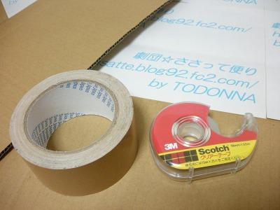 DSCN4648-s.jpg