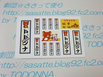 DSCN4691-s.jpg