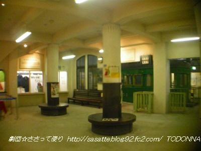 DSCN4849-s1.jpg