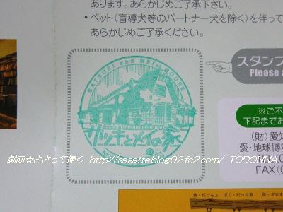 DSCN4911-s1.jpg