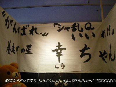 DSCN4945-s1.jpg