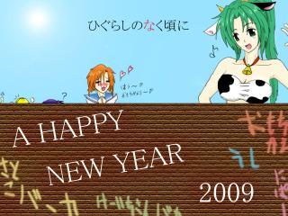 higurasi2009p.jpg