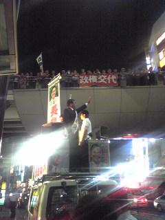 最終日最終街頭at立川駅南口