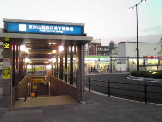 地下駐輪場入口