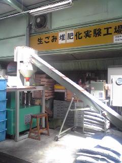 小金井市生ごみ堆肥化1