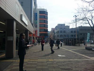 久米川駅南口