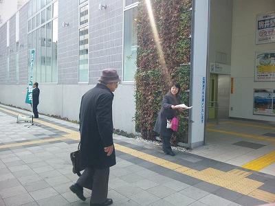 久米川駅北口改札前で島田議員