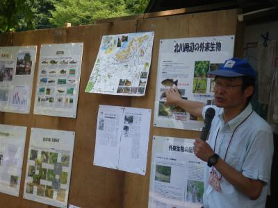 北川かっぱの会・清水さんによる青空セミナー