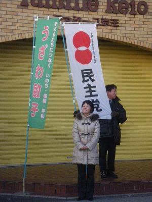1月4日朝 豊田駅北口