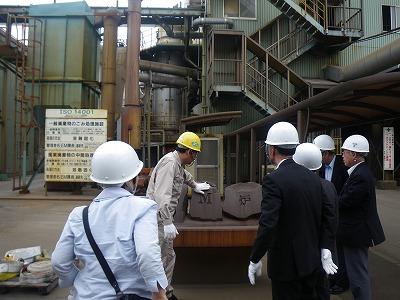 中央電気工業(灰溶融)2