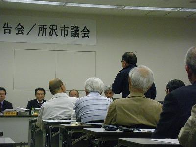 所沢市議会議会報告会2