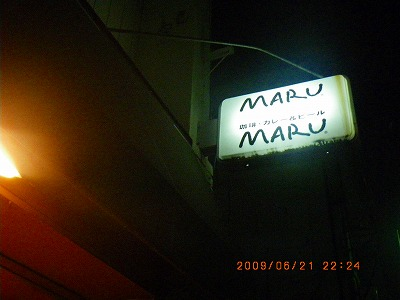 maruファイナル