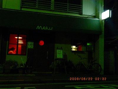 maruファイナル12