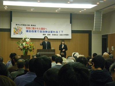 廣瀬先生講演1