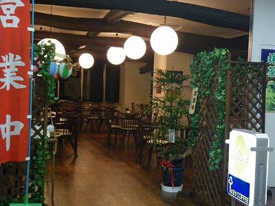 癒しのカフェ「イルソーレ」