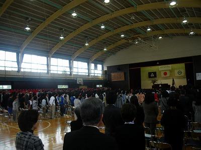日野五小50周年式典