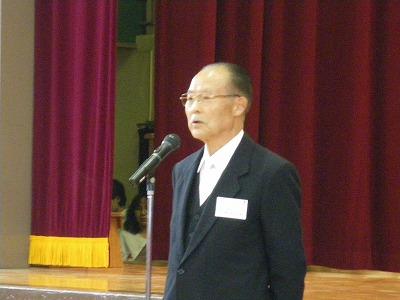 私の卒業時の三井知夫校長先生も大変お元気でした。