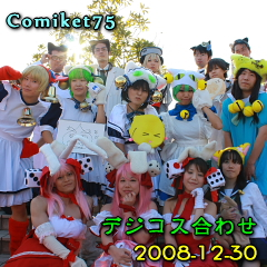 1230-mixihead.jpg