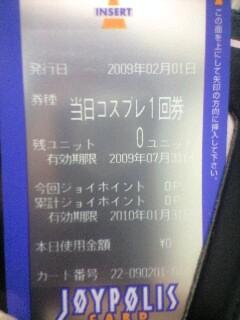 20090201212443.jpg