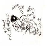 senngoku 0024