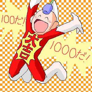 OB000004.png