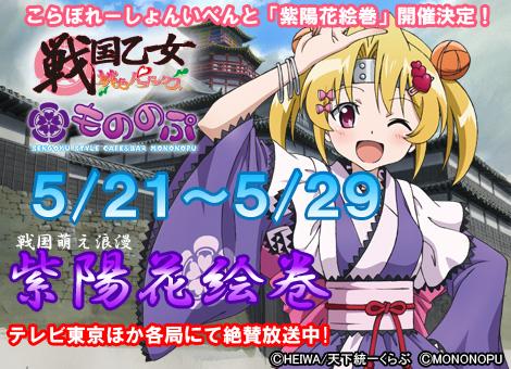 banner_otome.jpg