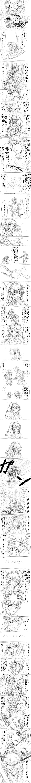 jyuriasusi-za-22.jpg