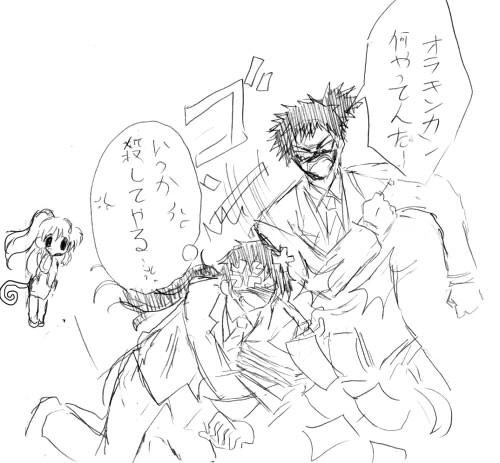 senngokuri-mann.jpg