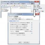 client_limit.jpg