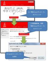 java_inst1_1027.jpg
