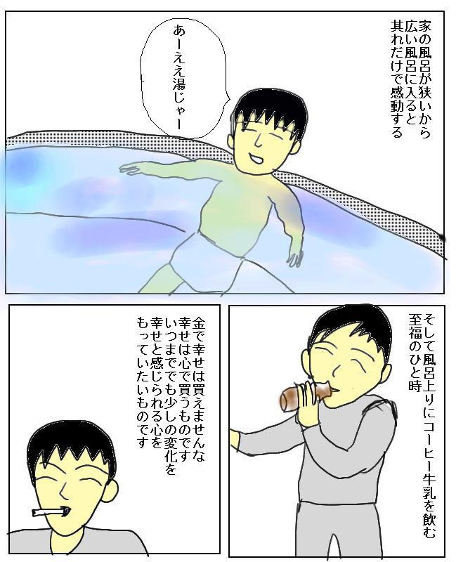 furo2.jpg