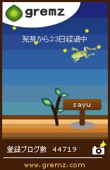 1268511131_07537.jpg