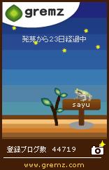 1268511138_05637.jpg