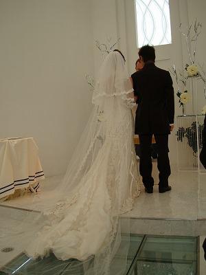 wedding 09/10/25
