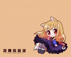 kanji-file-name-3582.jpg