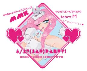mmk_m.jpg