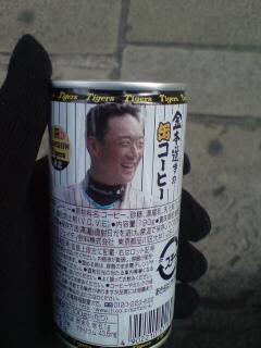 20081120110721.jpg