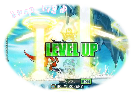 LVUP173.png