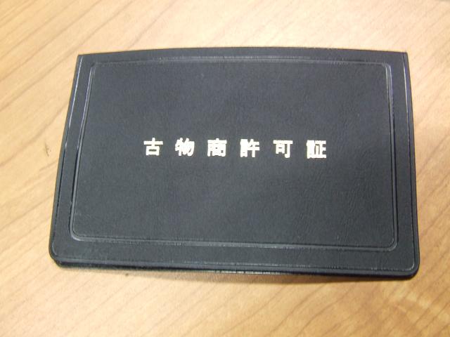 DSCF5085.jpg