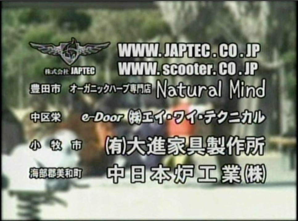 Japtec-tv.jpg