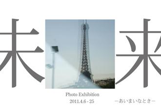 miki_chujo_flyer.jpg