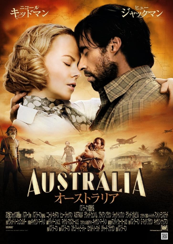 オーストラリア ポスター
