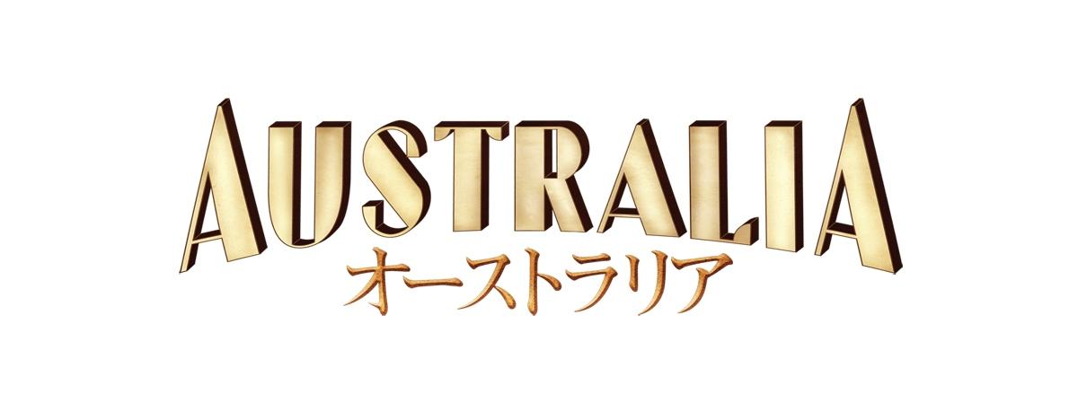 オーストラリア ロゴ