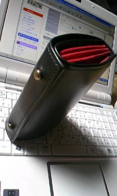 20090124142801