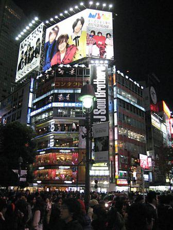 渋谷駅前_3121