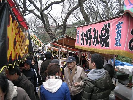 大倉山梅まつり3398