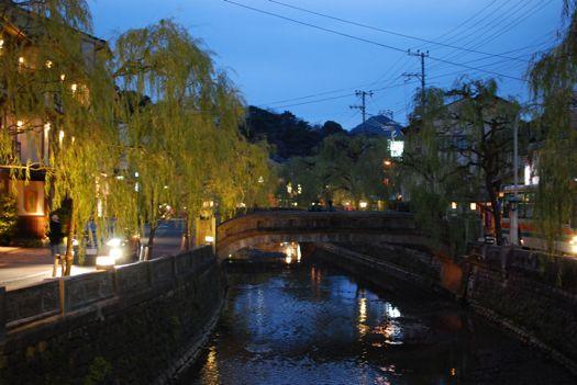 KINOSAKI3.jpg