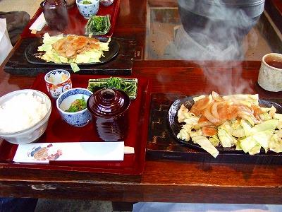 バームクーヘン豚の生姜焼き御膳