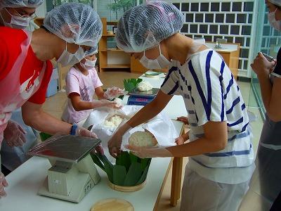 ます寿司作り体験